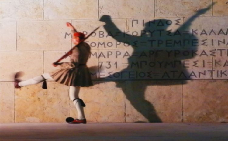 Ο νέος διχασμός για τον ελληνικό λαό