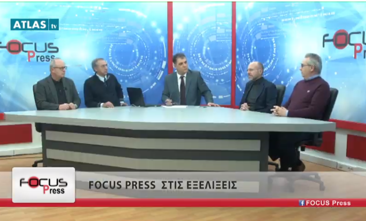 ATLAS TV focus press 1o-2o μέρος