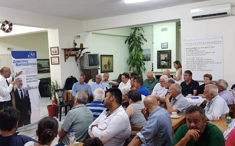 Βαρτζόπουλος:Η απάνθρωπη κατάσταση στον ΟΑΣΘ δεν μπορεί να συνεχιστεί!
