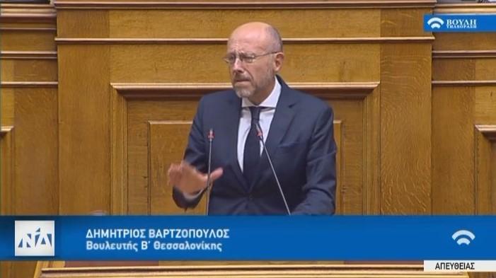 Η Ομιλία μου στη Βουλή για το Μεταναστευτικό