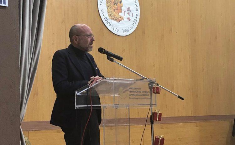 Άμεση αλλαγή της Διοικούσας Επιτροπής του Διεθνούς Πανεπιστημίου της Ελλάδος ζητά ο Δ.Βαρτζόπουλος