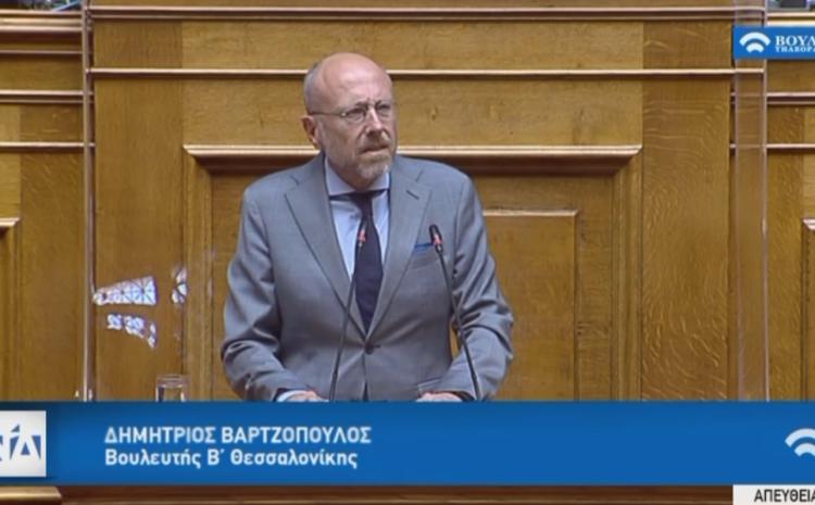Η ομιλία μου στη Βουλή σχετικά με το Σ/Ν του «Υπουργείου Οικονομικών» για τις μικροπιστώσεις