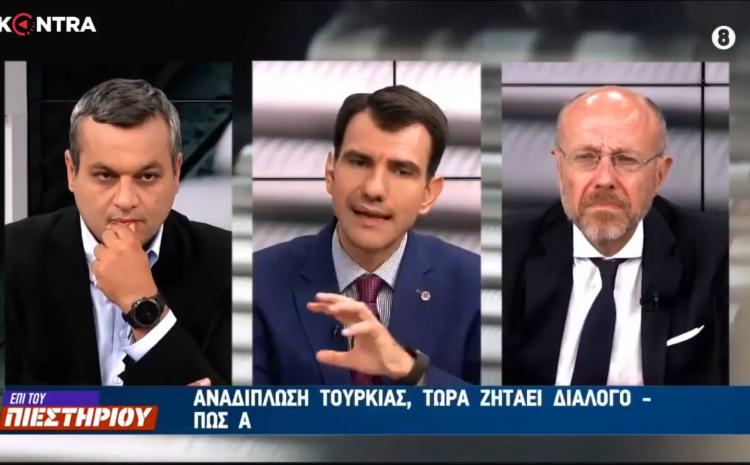Η συζήτηση στο «Kontra Channel» με τον Γιώργο Σιαδήμα