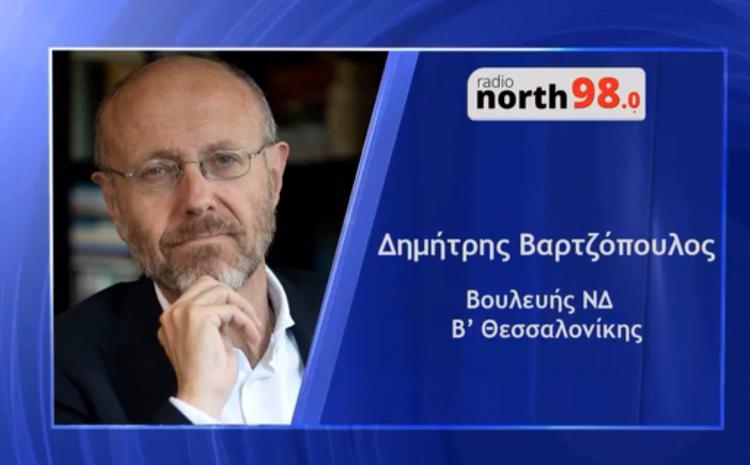 Η συνέντευξη μου στο «Radio North 98.0»