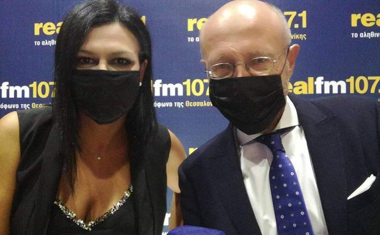 Η συνέντευξη μου στο «Real Fm» με τη δημοσιογράφο Σαμολαδά Μαρία