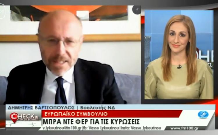 Η Συζήτηση μου στην εκπομπή «Check in στα γεγονότα» με τη δημοσιογράφο Βάσω Λυκουρίνου στην TV100