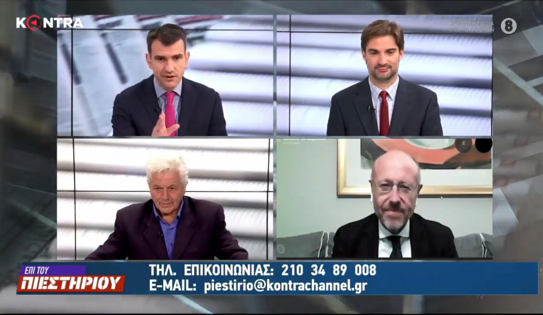 Η παρουσία μου στο Kontra Channel με τους δημοσιογράφους Γιώργο Σιαδήμα και Αλέξανδρο Κλώσσα