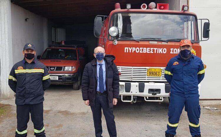 Επίσκεψη – Εθελοντικός Πυροσβεστικός Σταθμός Κουφαλίων