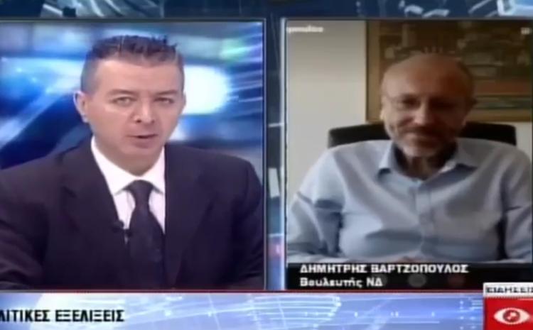 Συνέντευξη –  Εγνατία Τηλεόραση